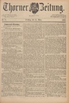 Thorner Zeitung : Begründet 1760. 1890, Nr. 71 (25 März)