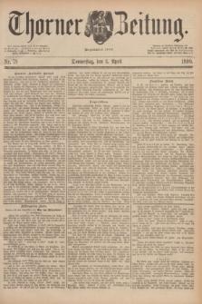 Thorner Zeitung : Begründet 1760. 1890, Nr. 79 (3 April)