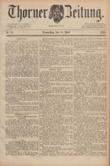 Thorner Zeitung : Begründet 1760. 1890, Nr. 83 (10 April)
