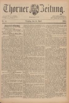 Thorner Zeitung : Begründet 1760. 1890, Nr. 93 (22 April)
