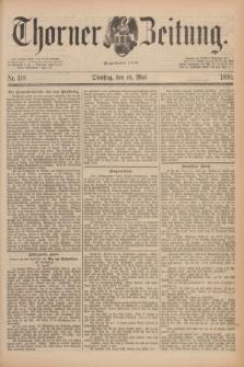 Thorner Zeitung : Begründet 1760. 1890, Nr. 110 (13 Mai)