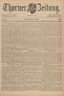 Thorner Zeitung : Begründet 1760. 1890, Nr. 115 (20 Mai)