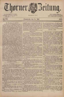 Thorner Zeitung : Begründet 1760. 1890, Nr. 160 (12 Juli)