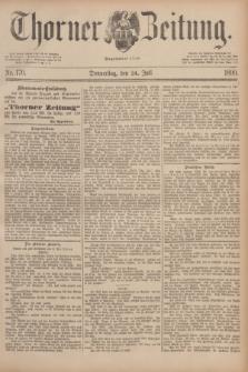 Thorner Zeitung : Begründet 1760. 1890, Nr. 170 (24 Juli)