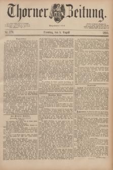 Thorner Zeitung : Begründet 1760. 1890, Nr. 179 (3 August)