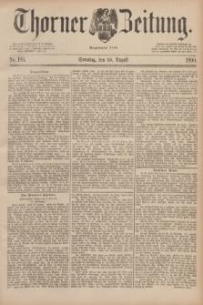 Thorner Zeitung : Begründet 1760. 1890, Nr. 185 (10 August)