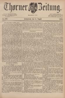 Thorner Zeitung : Begründet 1760. 1890, Nr. 190 (16 August)