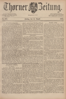 Thorner Zeitung : Begründet 1760. 1890, Nr. 195 (22 August)