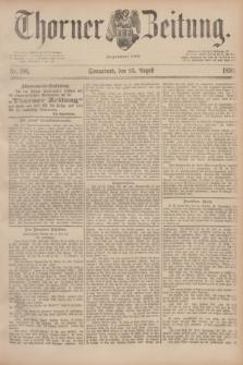 Thorner Zeitung : Begründet 1760. 1890, Nr. 196 (23 August)
