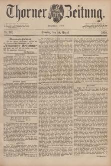 Thorner Zeitung : Begründet 1760. 1890, Nr. 197 (24 August)