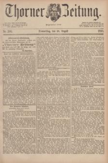 Thorner Zeitung : Begründet 1760. 1890, Nr. 200 (28 August)
