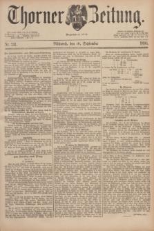 Thorner Zeitung : Begründet 1760. 1890, Nr. 211 (10 September)