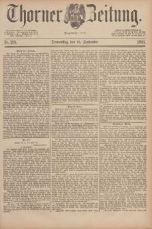Thorner Zeitung : Begründet 1760. 1890, Nr. 218 (18 September)