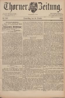 Thorner Zeitung : Begründet 1760. 1890, Nr. 248 (23 October)