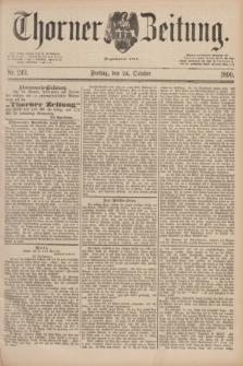 Thorner Zeitung : Begründet 1760. 1890, Nr. 249 (24 October)