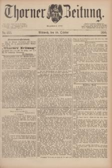 Thorner Zeitung : Begründet 1760. 1890, Nr. 253 (29 October)