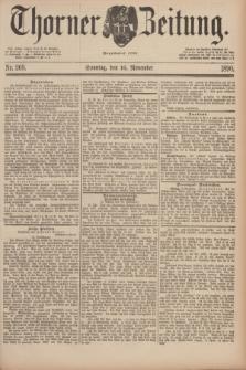 Thorner Zeitung : Begründet 1760. 1890, Nr. 269 (16 November) + dod.