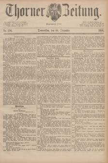 Thorner Zeitung : Begründet 1760. 1890, Nr. 296 (18 December) + dod.