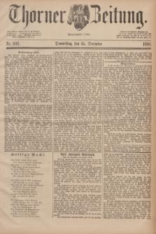 Thorner Zeitung : Begründet 1760. 1890, Nr. 302 (25 December)