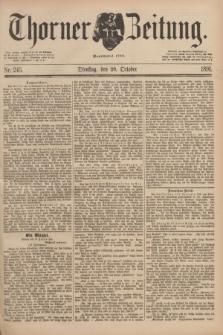 Thorner Zeitung : Begründet 1760. 1891, Nr. 245 (20 October)