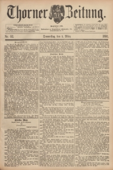 Thorner Zeitung : Begründet 1760. 1893, Nr. 52 (2 März)