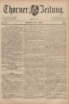 Thorner Zeitung : Begründet 1760. 1893, Nr. 55 (5 März)