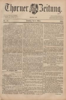 Thorner Zeitung : Begründet 1760. 1893, Nr. 56 (6 März) + dod.