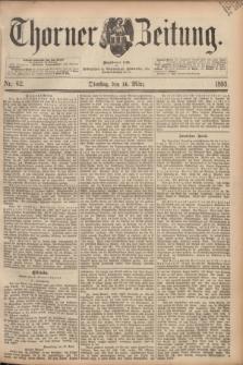 Thorner Zeitung : Begründet 1760. 1893, Nr. 62 (14 März)
