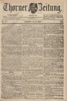 Thorner Zeitung : Begründet 1760. 1893, Nr. 88 (15 April)