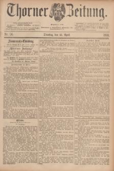 Thorner Zeitung : Begründet 1760. 1893, Nr. 96 (25 April)