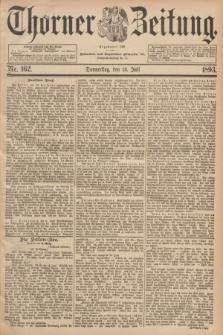 Thorner Zeitung : Begründet 1760. 1893, Nr. 162 (13 Juli)