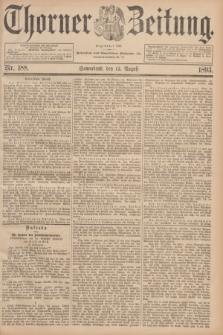 Thorner Zeitung : Begründet 1760. 1893, Nr. 188 (12 August)