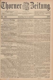 Thorner Zeitung : Begründet 1760. 1893, Nr. 222 (21 September)