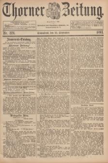 Thorner Zeitung : Begründet 1760. 1893, Nr. 224 (23 September)