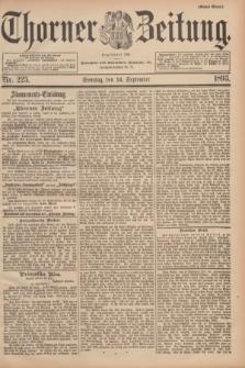 Thorner Zeitung : Begründet 1760. 1893, Nr. 225 (24 September) - Erstes Blatt