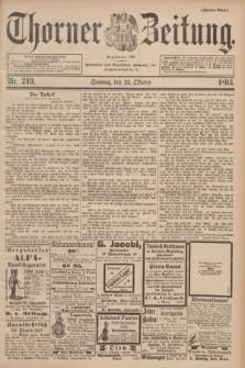 Thorner Zeitung : Begründet 1760. 1893, Nr. 249 (22 October) - Zweites Blatt