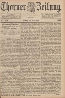Thorner Zeitung : Begründet 1760. 1893, Nr. 250 (24 October) + dod.