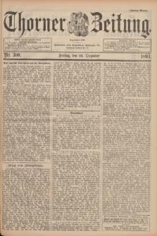 Thorner Zeitung : Begründet 1760. 1893, Nr. 300 (22 Dezember) - Zweites Blatt
