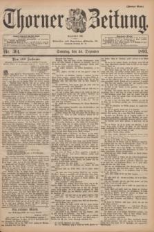 Thorner Zeitung : Begründet 1760. 1893, Nr. 302 (24 Dezember) - Zweites Blatt