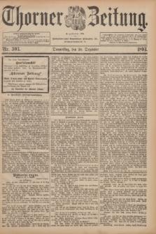 Thorner Zeitung : Begründet 1760. 1893, Nr. 303 (28 Dezember)