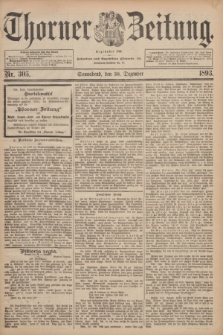 Thorner Zeitung : Begründet 1760. 1893, Nr. 305 (30 Dezember)