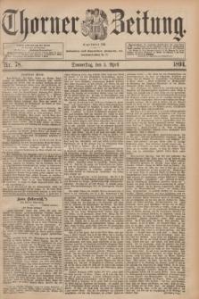 Thorner Zeitung : Begründet 1760. 1894, Nr. 78 (5 April) - Erstes Blatt