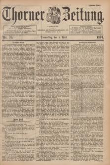 Thorner Zeitung : Begründet 1760. 1894, Nr. 78 (5 April) - Zweites Blatt