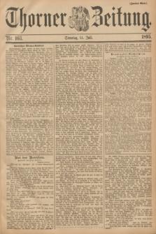 Thorner Zeitung. 1895, Nr. 163 (14 Juli) - Zweites Blatt