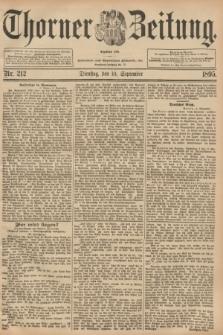 Thorner Zeitung : Begründet 1760. 1895, Nr. 212 (10 September)