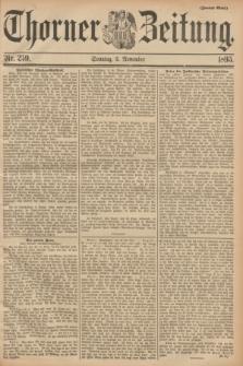 Thorner Zeitung : Begründet 1760. 1895, Nr. 259 (3 November) - Zweites Blatt