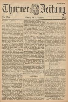 Thorner Zeitung. 1895, Nr. 294 (15 Dezember) - Drittes Blatt