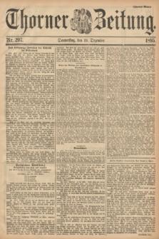 Thorner Zeitung. 1895, Nr. 297 (19 Dezember) - Zweites Blatt