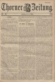 Thorner Zeitung. 1899, Nr. 67 (19 März) - Zweites Blatt