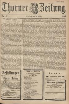Thorner Zeitung. 1899, Nr. 68 (21 März) - Zweites Blatt